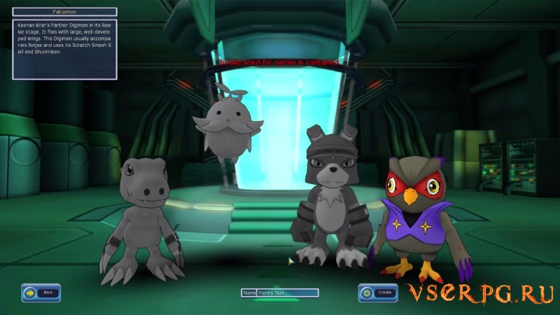 Digimon Masters Online screen 1