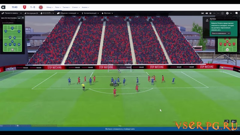 Football Manager 2017 screen 2