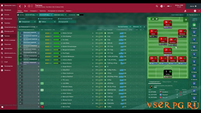 Football Manager 2017 screen 1