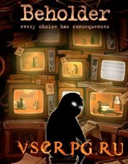 Постер игры Beholder