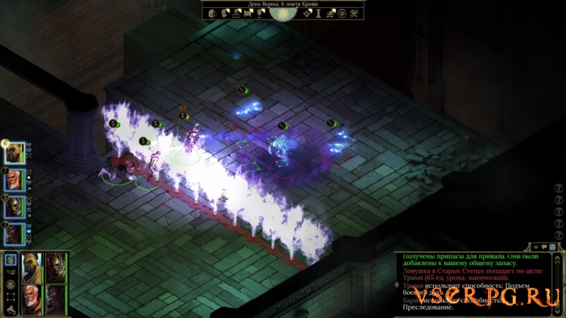 Tyranny screen 3