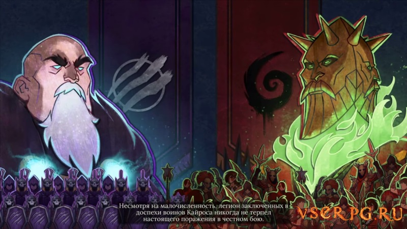 Tyranny screen 1