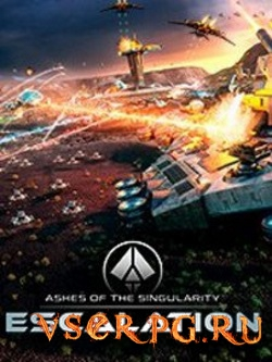Постер игры Ashes of the Singularity: Escalation