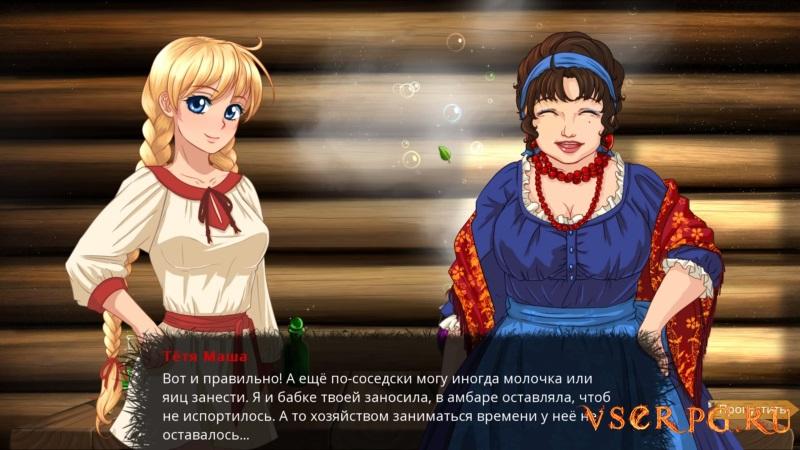 The Herbalist / Травница (игра) screen 2