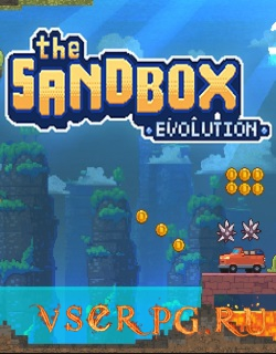 Постер игры The Sandbox Evolution
