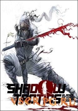 Постер игры Shadow Tactics: Blades of the Shogun