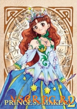 Постер игры Princess Maker 2 Refine