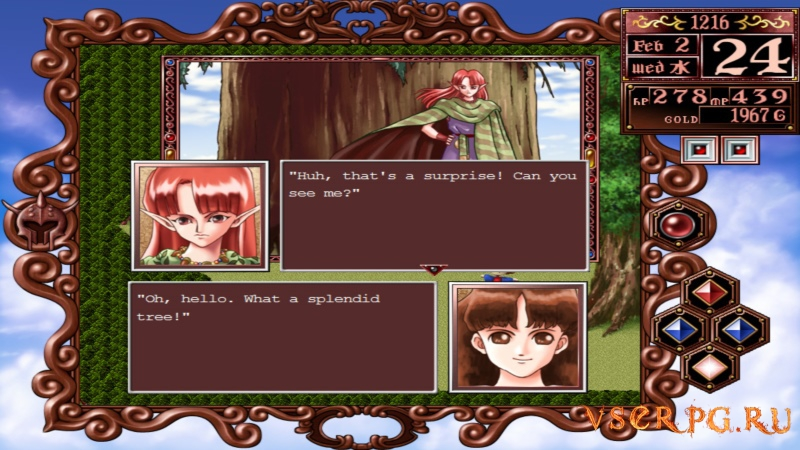 Princess Maker 2 Refine screen 2