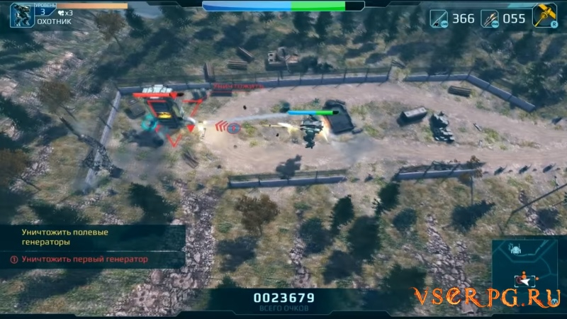 Hybrid Wars screen 1