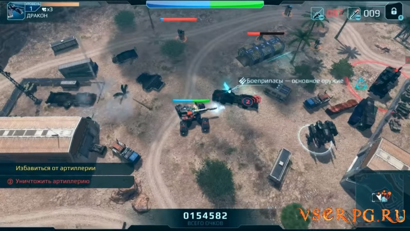 Hybrid Wars screen 3