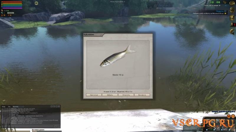 Atom Fishing 2 / Атомная рыбалка 2 screen 3