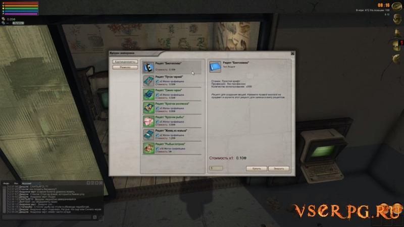 Atom Fishing 2 / Атомная рыбалка 2 screen 1