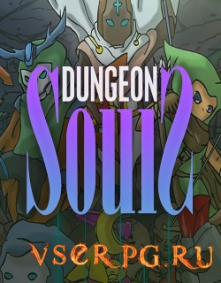 Постер игры Dungeon Souls