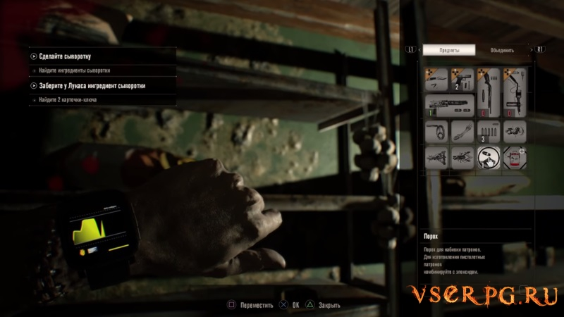 Resident Evil 7 Biohazard screen 2