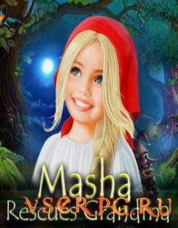 Постер игры Masha Rescues Grandma / Маша спасет бабушку