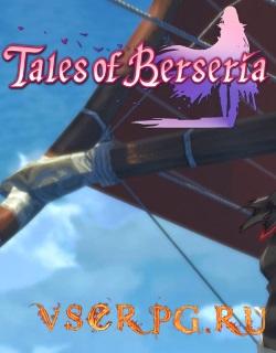 Постер игры Tales of Berseria