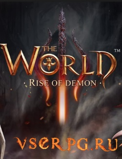 Постер игры The World 3 Rise of Demon