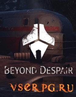 Постер игры Beyond Despair