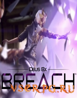 Постер игры Deus Ex: Breach