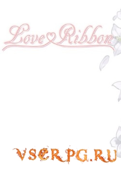 Постер игры Love Ribbon