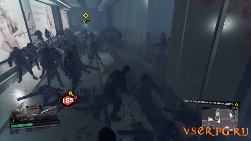 Dead Rising 4 screen 1