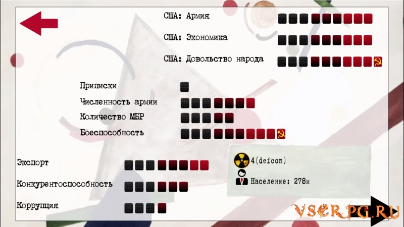 Crisis in the Kremlin screen 2