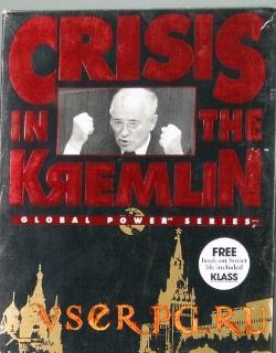 Постер игры Crisis in the Kremlin