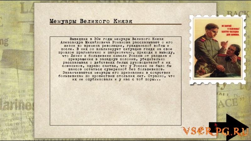 Crisis in the Kremlin screen 3