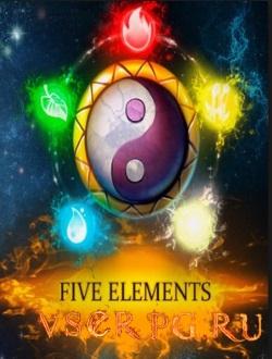 Постер игры Five Elements / Пять стихий