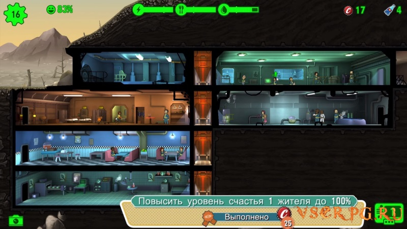 Fallout Shelter [PC] screen 3