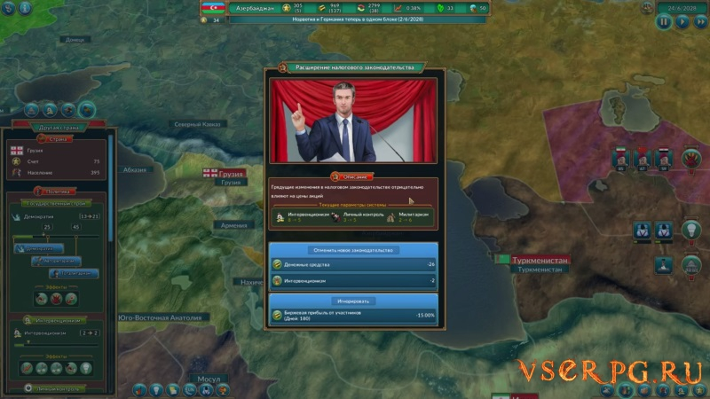 Realpolitiks screen 3