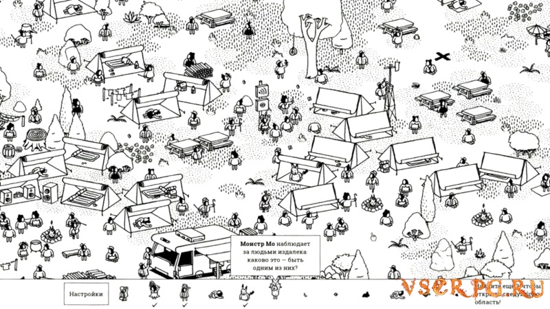 Hidden Folks screen 3