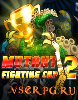 Постер игры Mutant Fighting Cup 2
