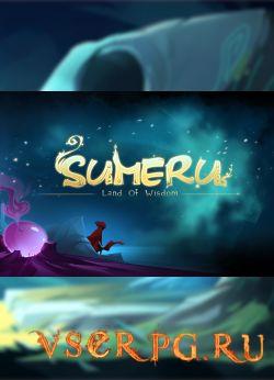 Постер игры Sumeru