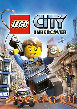 Постер игры LEGO City Undercover