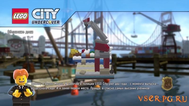 LEGO City Undercover screen 1