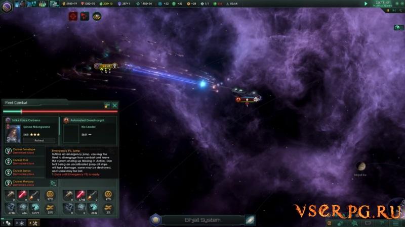 Stellaris Utopia screen 1