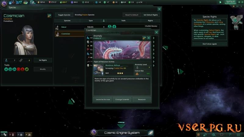 Stellaris Utopia screen 2