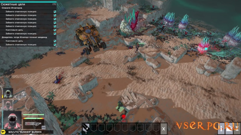 Shock Tactics screen 3