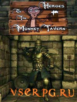 Постер игры Heroes of the Monkey Tavern