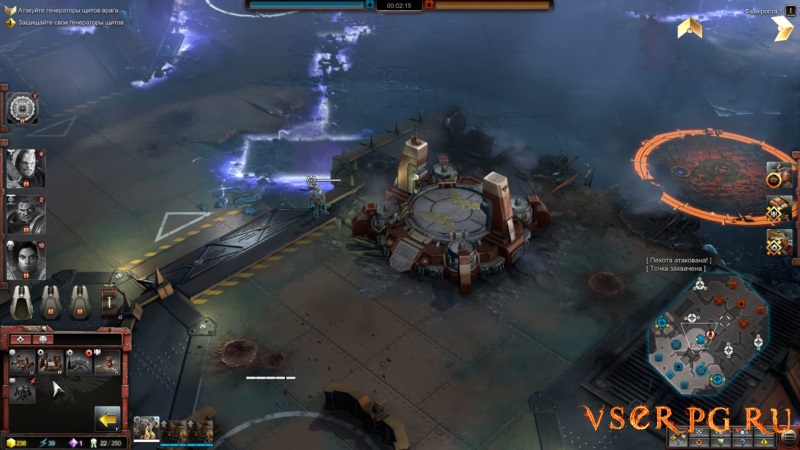 Warhammer 40,000 Dawn of War III screen 1