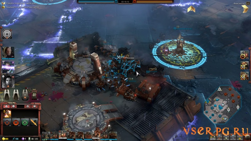 Warhammer 40,000 Dawn of War III screen 3