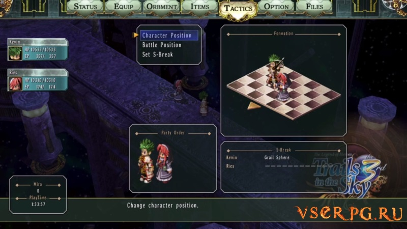 The Legend of Heroes: Trails in the Sky the 3rd screen 1