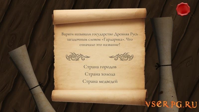 Древняя Русь (игра) screen 2