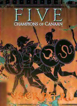 Постер игры FIVE: Champions of Canaan