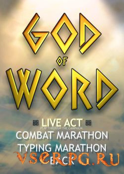 Постер игры God of Word / Бог Слова