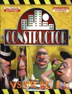 Постер игры Constructor