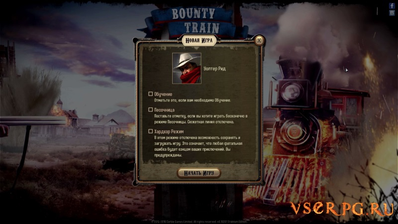 Bounty Train screen 1