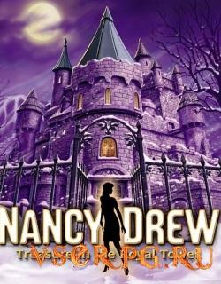 Постер Nancy Drew Treasure in the Royal Tower / Нэнси Дрю: Сокровище королевской башни