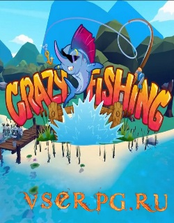 Постер игры Crazy Fishing